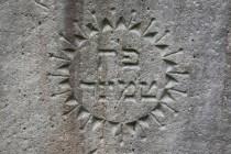 Židovský hřbitov Velká Bukovina - detail stély